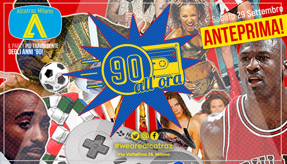 90allora_website