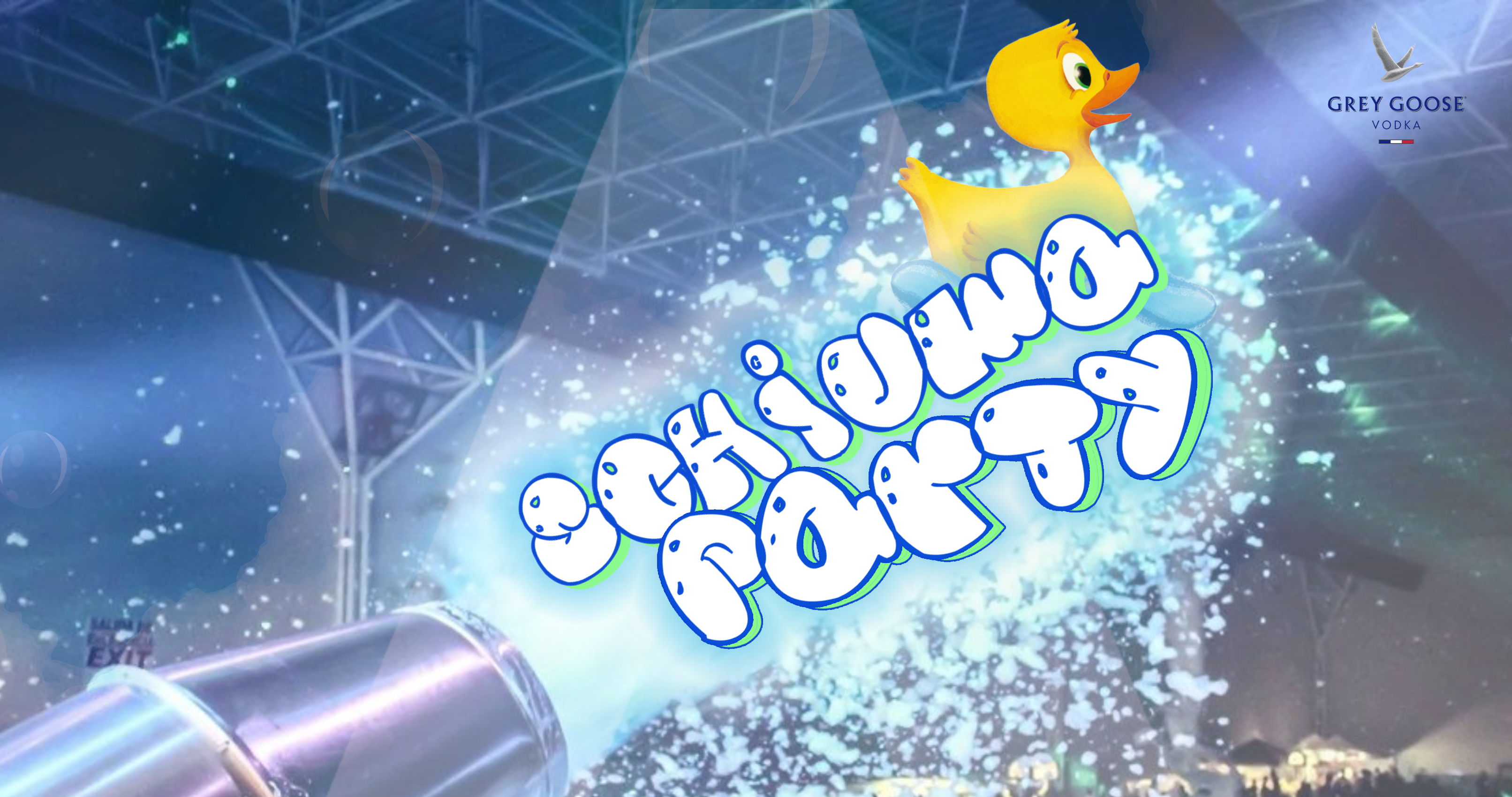 schiuma_party_website